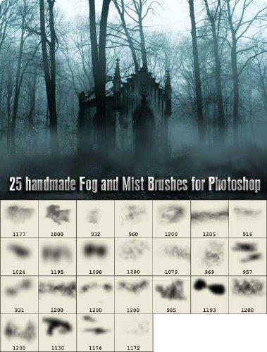 кисти для фотошоп туман