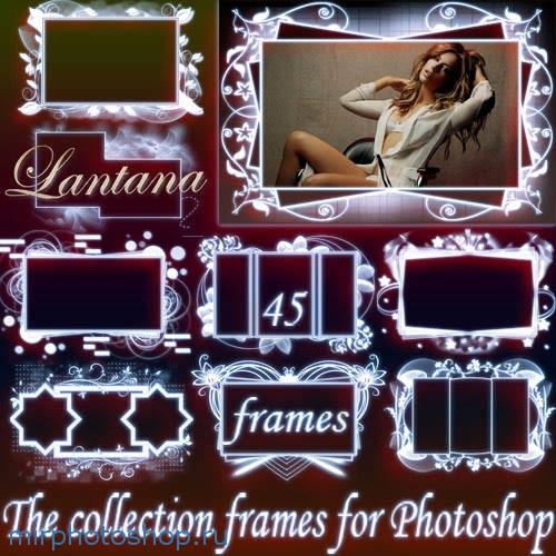 красивая коллекция рамок для фотошоп