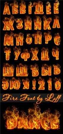 Огненный алфавит для фотошоп