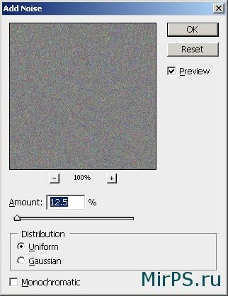 использование шума в фотошопе