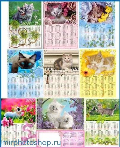 календарики с кошками на 2011 год