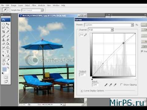 Фотошоп уроки онлайн обработка фото