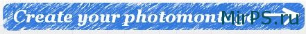 фотомотаж фотографий онлайн
