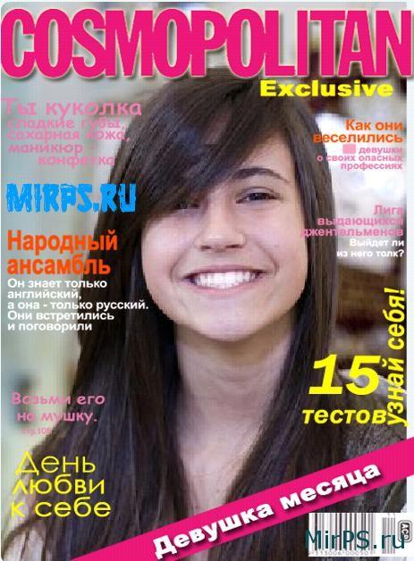 фотошоп онлайн рамки для фотошопа