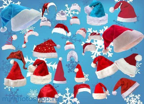 новогодние шапки и колпаки