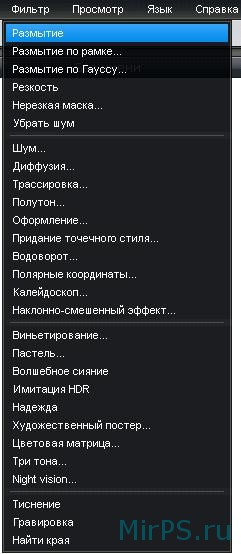 фотошоп онлайн фильтры