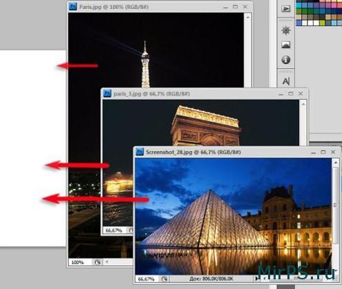 Как соединить две фотографии в одну в фотошопе?