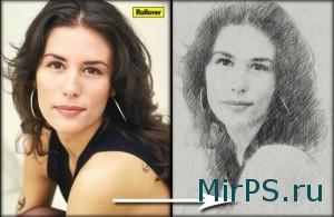 рисование карандашом в фотошопе онлайн