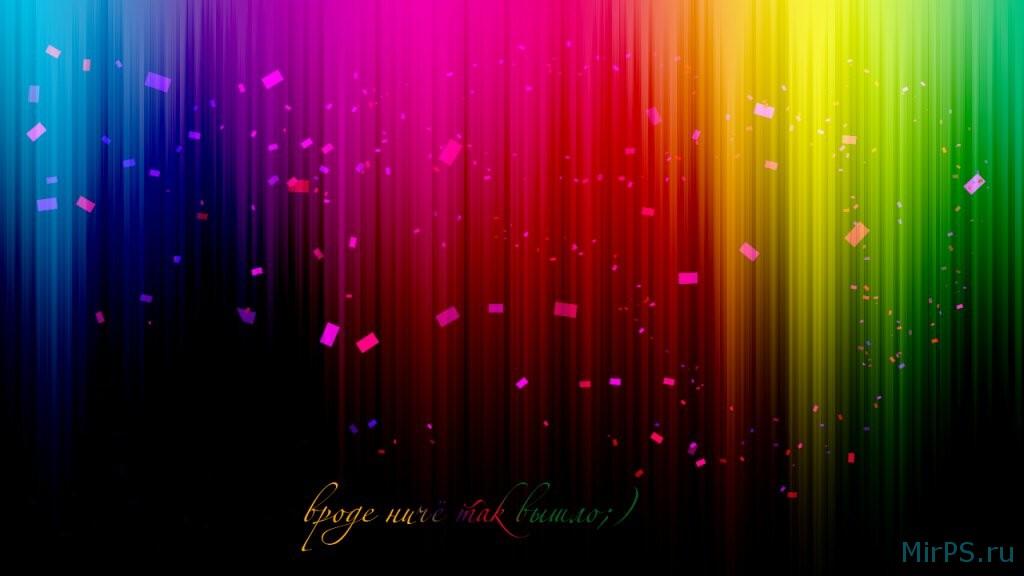 Создание разноцветного фона в фотошопе