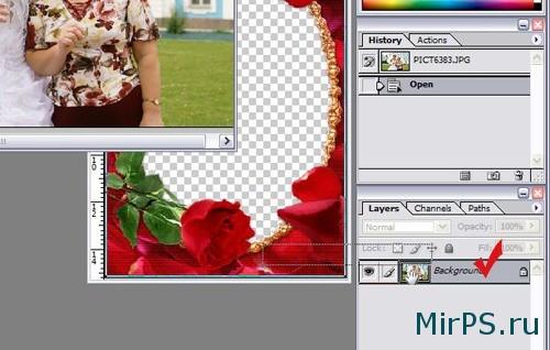 Как вставить две фотографии в рамку в фотошопе?