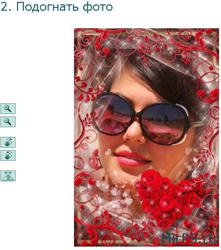 фотошоп рамки онлайн бесплатно вставить фото