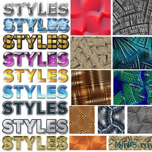 500 стилей для фотошопа онлайн